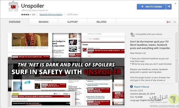 block-spoilers-for-tv-movies-sports-your-browser