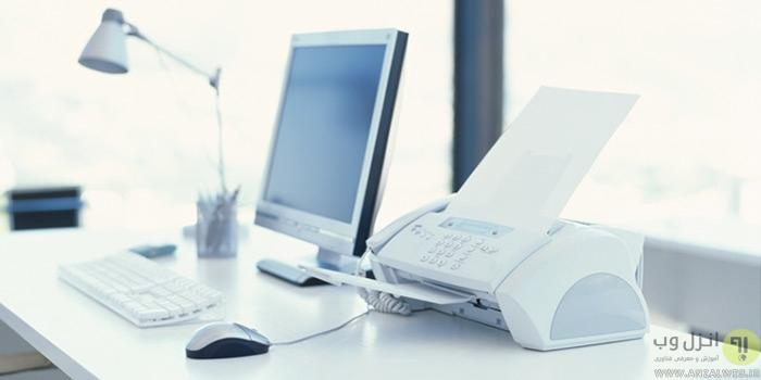 3 روش ارسال فکس از طریق اینترنت با کامپیوتر و موبایل بدون نیاز به خط تلفن