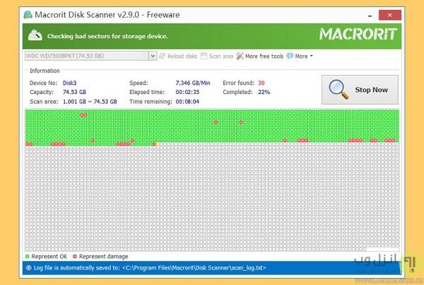 macrorit-disk-scanner