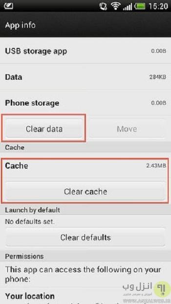 clear data