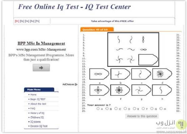 IQ Test Center