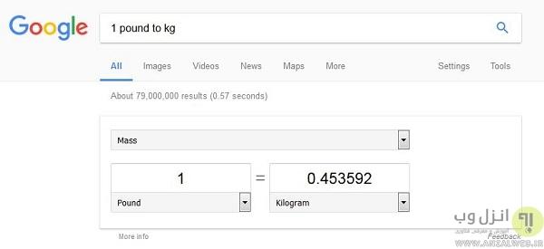 یک روش ساده تبدیل واحد آنلاین با گوگل !