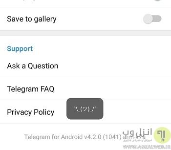 چطور مخاطب حذف شده تلگرام را بازگردانم