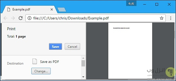 remove password of pdf