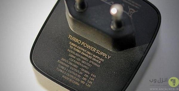 motorola-quick-charger-6-w782