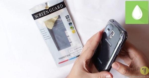 Screen Protector