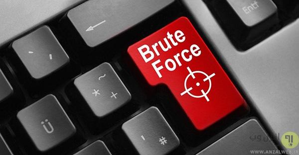 هک پسورد با brute force