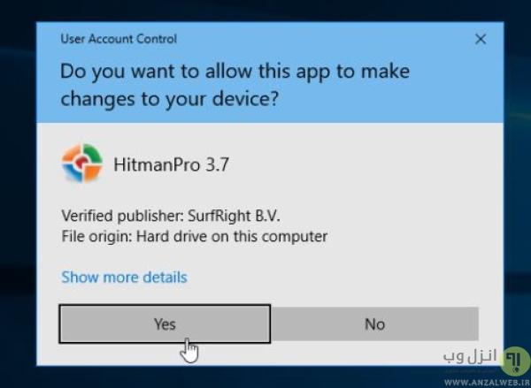 به-کارگیری-نرم-افزار-HitmanPro