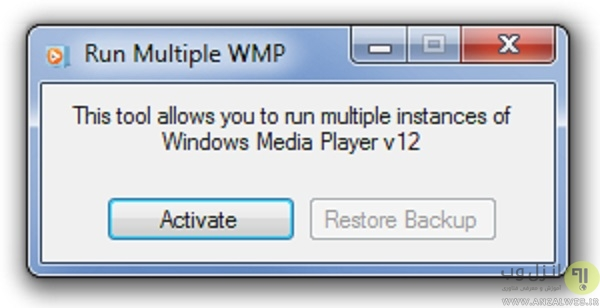 Run-Multiple-WMP