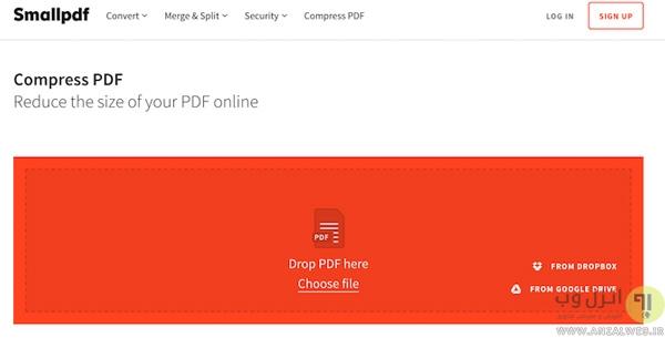 کاهش حجم فایل pdf آنلاین