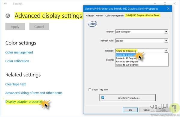 display-settings1