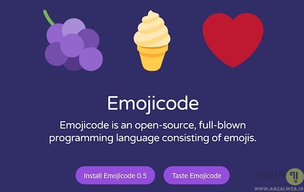 emoji-weird-emojicode