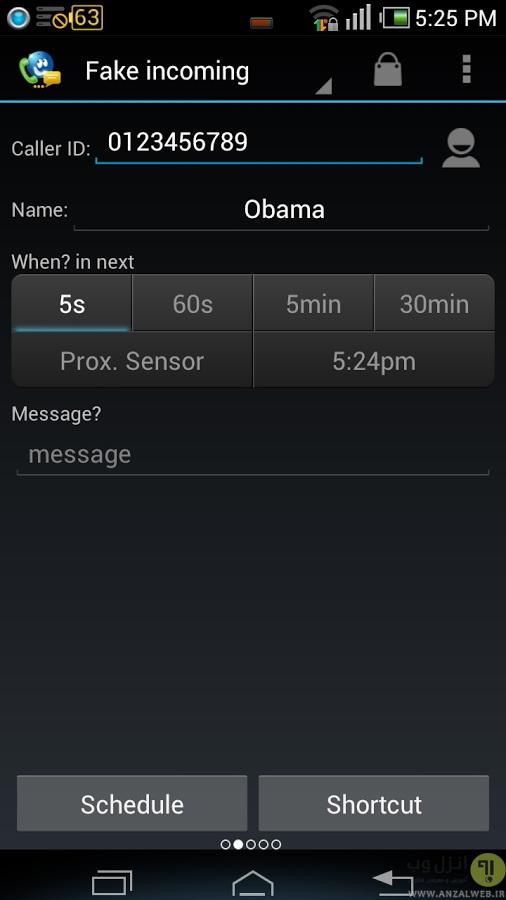تماس جعلی موبایل