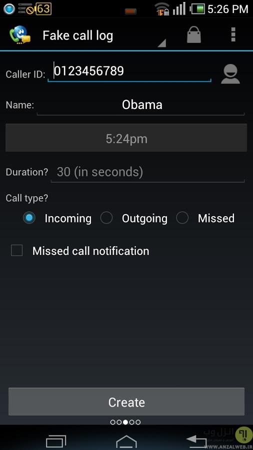 ثبت گزارش تماس جعلی در موبایل