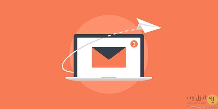 آموزش تصویری ساخت ایمیل یاهو ، جیمیل (گوگل) ، اوت لوک و آی کلود