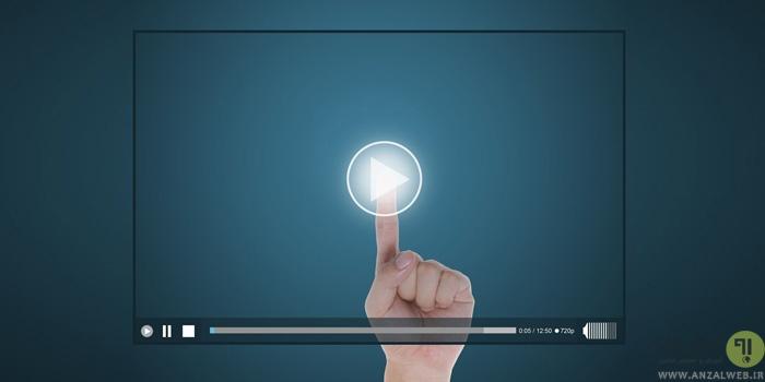 ذخیره ویدیو های آنلاین ، در حال پخش و غیرقابل دانلود اینترنت