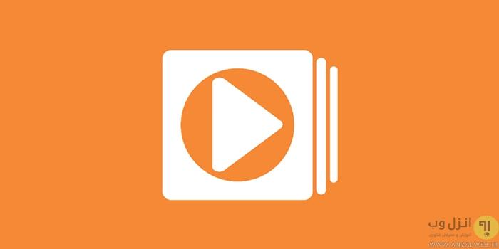 آموزش نحوه اجرای همزمان چند پنجره مدیا پلیر در ویندوز 10 ، 8 و 7