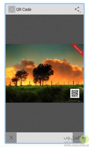 instawatermark-free-watermark-picture
