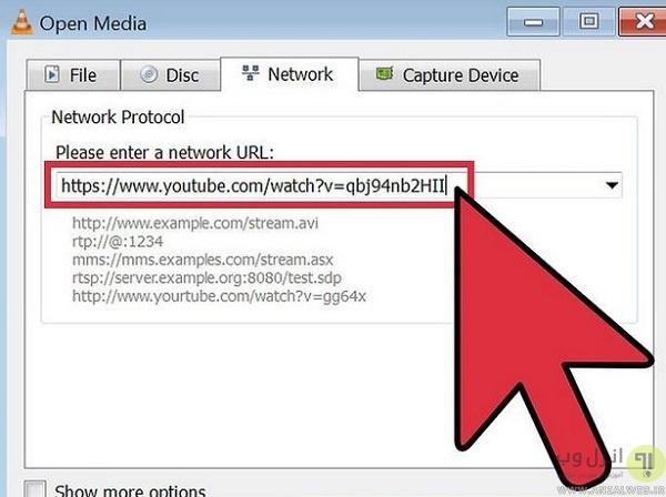 network url