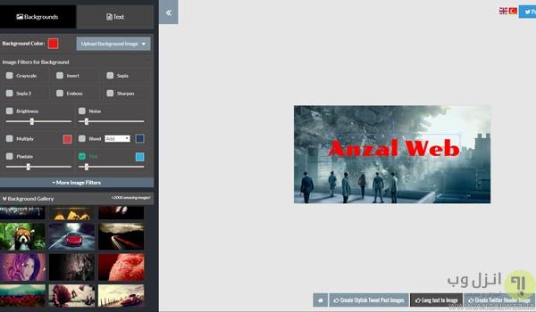 سایت تبدیل نوشته به عکس