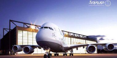 خرید بلیط هواپیما از وب سایت دور و نزدیک