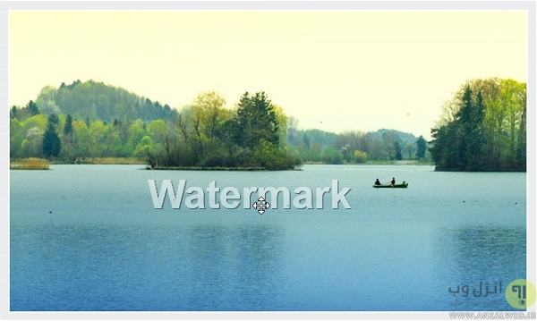 place-watermark