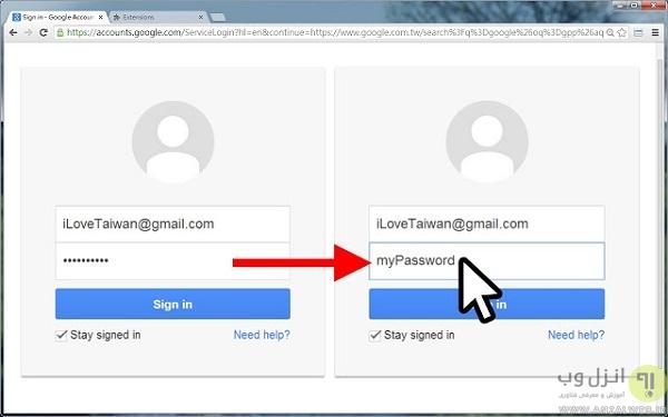 show password1