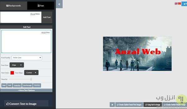 تبدیل آنلاین متن به عکس