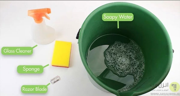 پاک کردن لکه رنگ