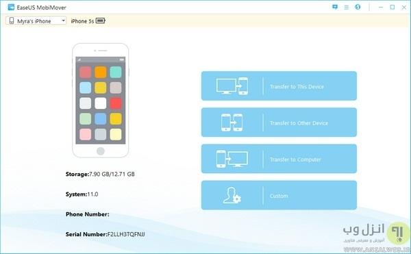 نحوه انتقال فایل ، پوشه و اطلاعات آیفون (iOS) به کامپیوتر