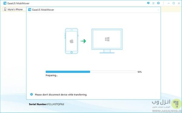 انتقال عکس از آیفون به کامپیوتر در ویندوز