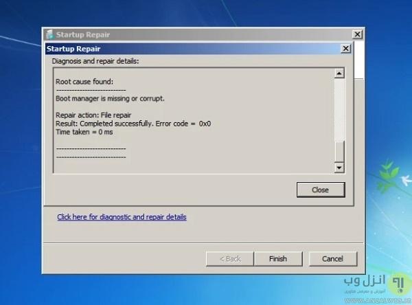 بوت نشدن ویندوز 8