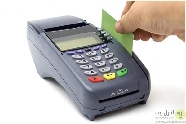 خراب شدن نوار مغناطیسی کارت اعتباری