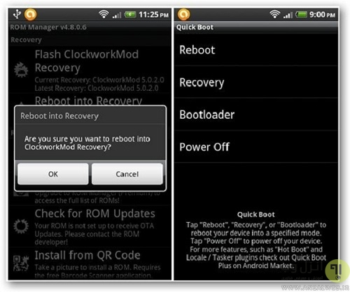 Reboot-Into-Recovery-Using-ROM-Manager-or-Quick-Boot-VikiTech
