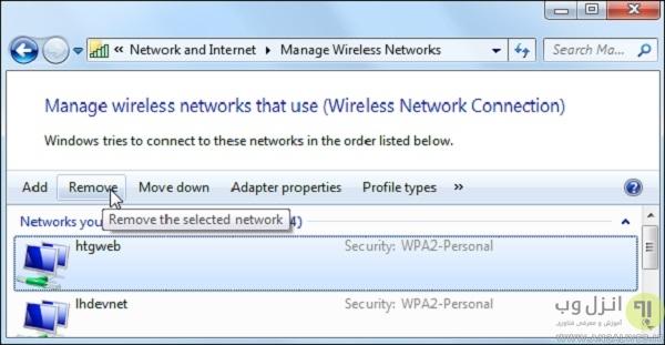 نحوه جلوگیری از اتصال ویندوز به شبکه وای فایدر ویندوز7