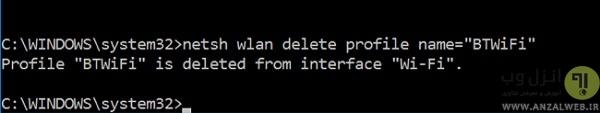 نحوه جلوگیری از اتصال ویندوز به شبکه وای فایدر ویندوز 8