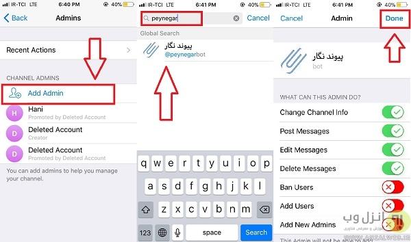 چسباندن متن به عکس در تلگرام