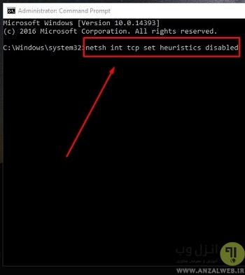رفع مشکل no internet در ویندوز 10