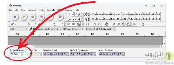کاهش حجم فایل صوتی