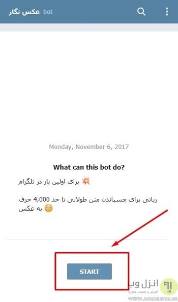 نوشتن متن طولانی زیر عکس در تلگرام با ربات