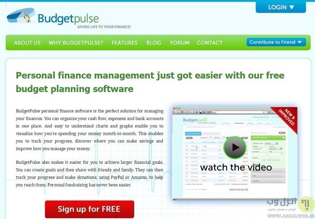 نرم افزار مدیریت مالی رایگان