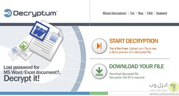چگونه پسورد فایل اکسل را آنلاین برداریم