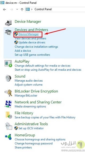 اتصال به وای فای در ویندوز 8