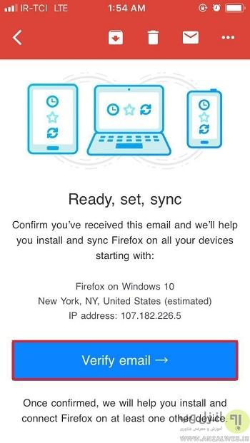 همگام سازی فایرفاکس و تایید ایمیل