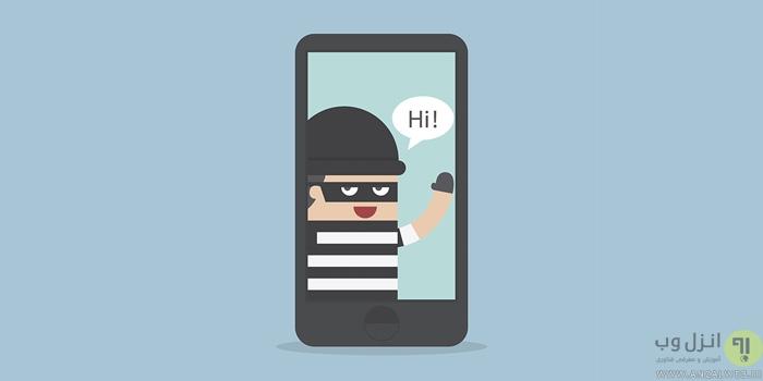 هک موبایل هک گوشی از طریق با شماره تلفن موبایل