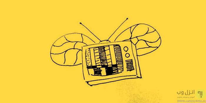 کاهش و حذف صدای نویز تلویزیون