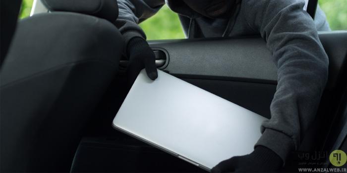 پیدا کردن و ردیابی لپ تاپ سرقتی و گمشده