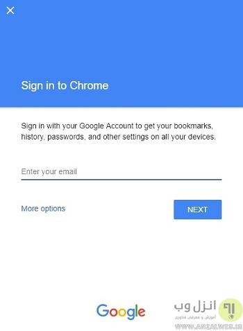 ورود به کروم با ایمیل برای همگام سازی
