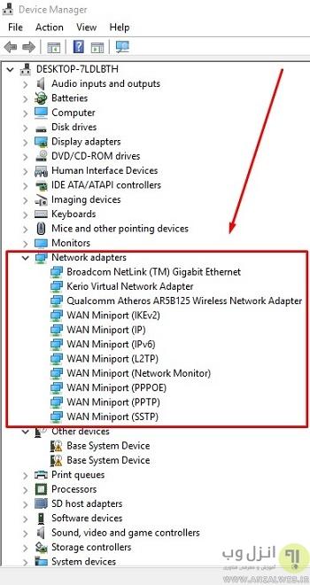 مشکل وای فای در ویندوز 10