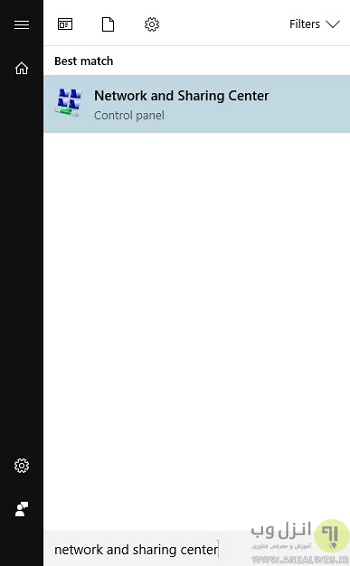 رفع مشکل limited access در ویندوز 10